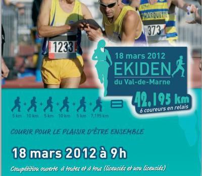 Créteil : Ekiden du Val de Marne 2012