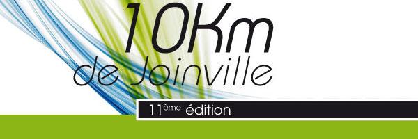 Les 10km de Joinville-le-Pont