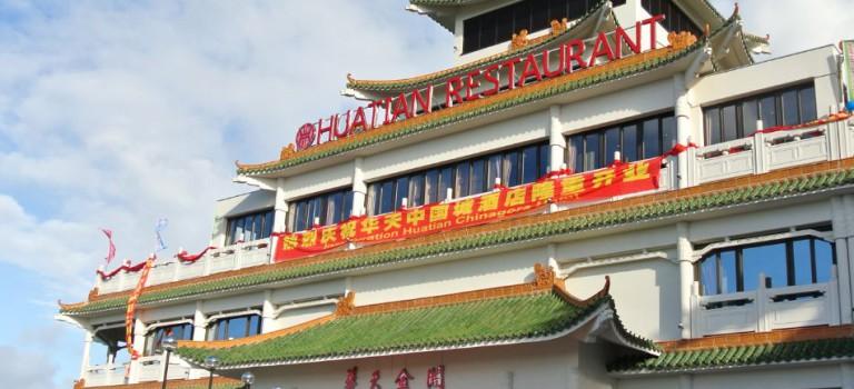 Exposition universelle : un site Chine à Alfortville avec Chinagora?