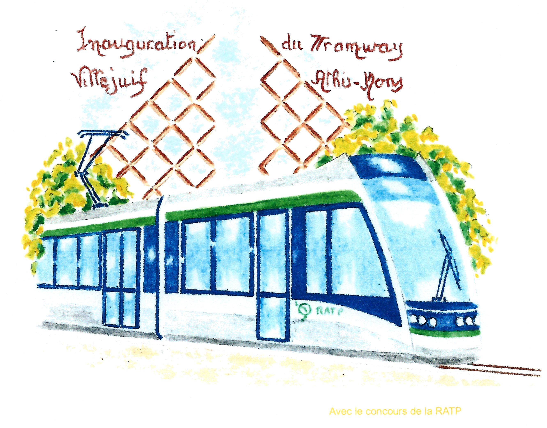 un timbre poste pour f ter le tramway t7 94 citoyens. Black Bedroom Furniture Sets. Home Design Ideas