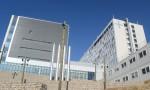 Grève des techniciens de laboratoire de nuit à l'hôpital de Villeneuve-Saint-Georges