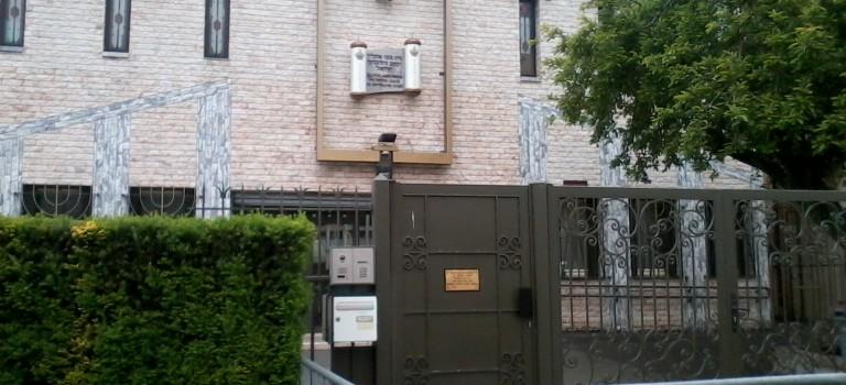 Mobilisation locale suite à l'agression antisémite à Créteil
