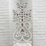 khatchkar armenien Alfortville