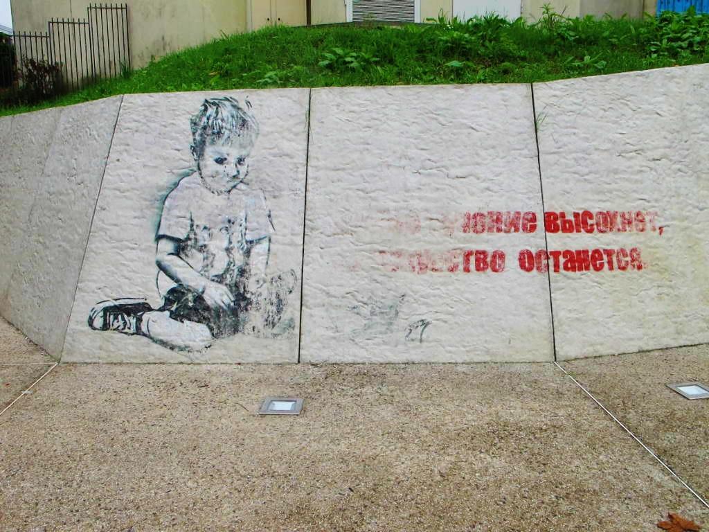 Street art rencontre avec le graffeur peintre nebay au - Piscine municipale kremlin bicetre ...