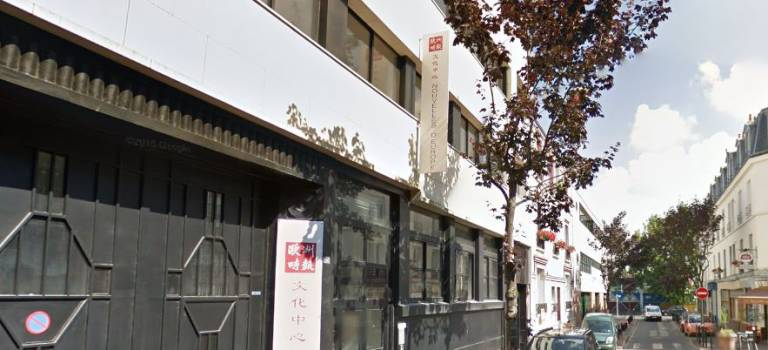 Salon de l'emploi franco-chinois à Gentilly