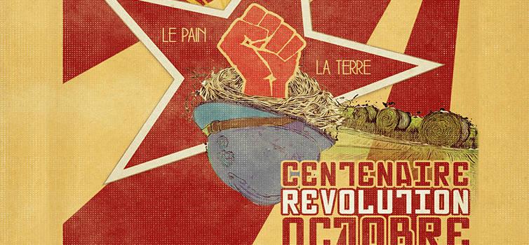 Centenaire 14/18 et octobre 1917 à Bonneuil