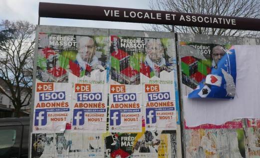 Affichage libre : les socialistes de Villiers-sur-Marne attaquent la mairie