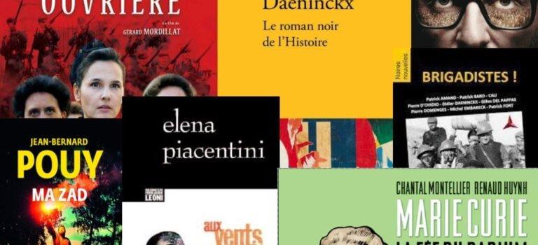 Vitry-sur-Seine: festival du roman noir et social, première édition