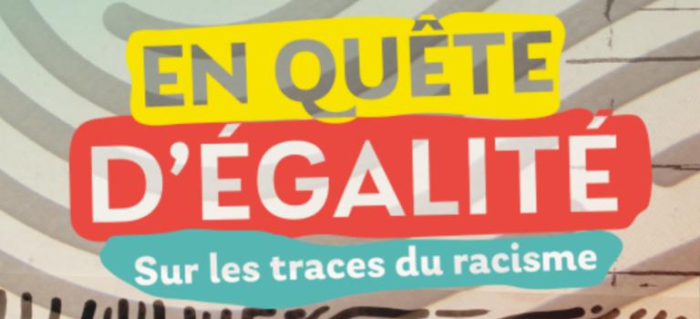 Ateliexpo En quête d'égalité à l'Exploradôme de Vitry-sur-Seine